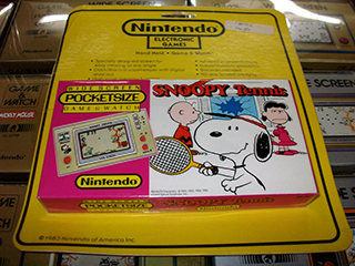 carded ps snoopy sp30 01 intro